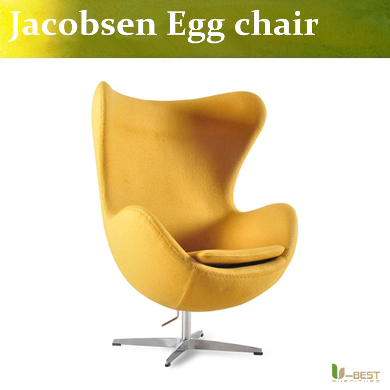 u best leisure arne jacobsen egg chair in red wool aluminum egg pod chair for the lobby and reception areas of the royal hotel U-BEST living lounge chairs egg chair fabric Leisure chair ,The sales department leisure chair