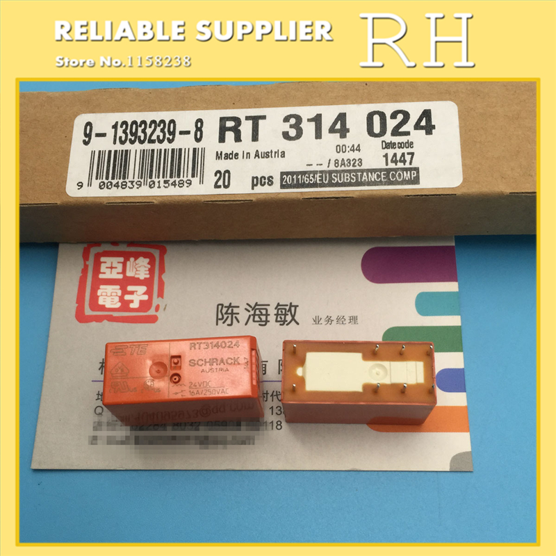 Image 3 - 10PCS/lot Power relays RT314005 RT314012 RT314024 16A 8PIN A set of conversions-in Relays from Home Improvement