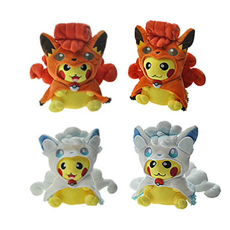 4 Kinds Ice Vulpix Cosplay Pikachu Animal Dolls, 20 CM Cartoon Plush Toy,Children Soft PP Cotton Kids As Birthday Christmas Gift zcube 7 kinds carbon fiber sticker speed magic cubes puzzle toy children kids gift toy youth adult instruction