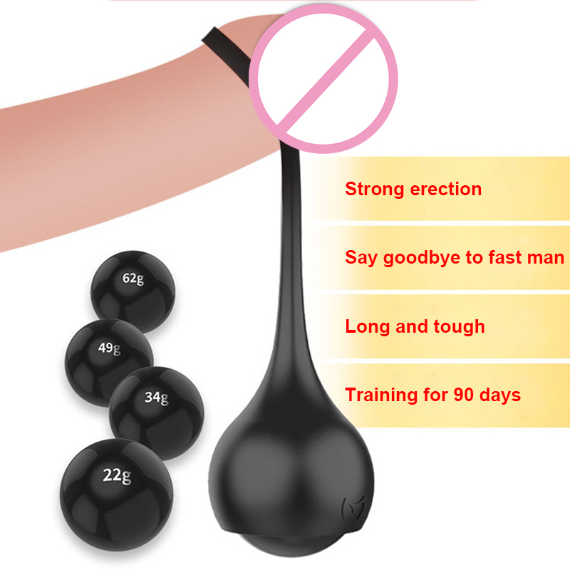 2019 4 Pcs <font><b>Men</b></font> Male Penis Dumbbell Strong Hard Trainer <font><b>Ball</b></font> Silicone <font><b>Sex</b></font> <font><b>Toy</b></font> <font><b>Adult</b></font> Product DC88 image