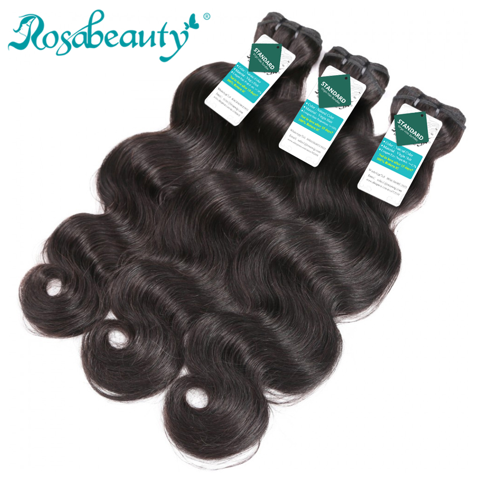 Grade 9A Hair Body Wave Raw Indian Virgin Hair Weave Bundles RosaBeauty Natural Color Human Hair