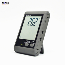 Temperature recorder over temperature warning SMS reminder monitoring indoor plant pharmacy testing