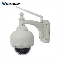 Vstarcam C7833WIP WiFi 1MP HD 720P IP Camera P2P OutdoorWaterproof Dome Pan Tilt Wireless Security Pan