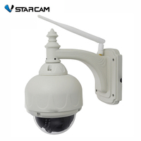 Vstarcam C7833WIP WiFi 1MP HD 720P IP Camera P2P OutdoorWaterproof Dome Pan Tilt Wireless Security Pan