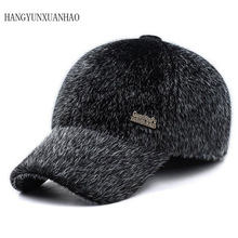 HANGYUNXUANHAO Winter Thickened Baseball Cap Anti-sea Seal Hair Hat Warm Earmuffs Mens Artificial