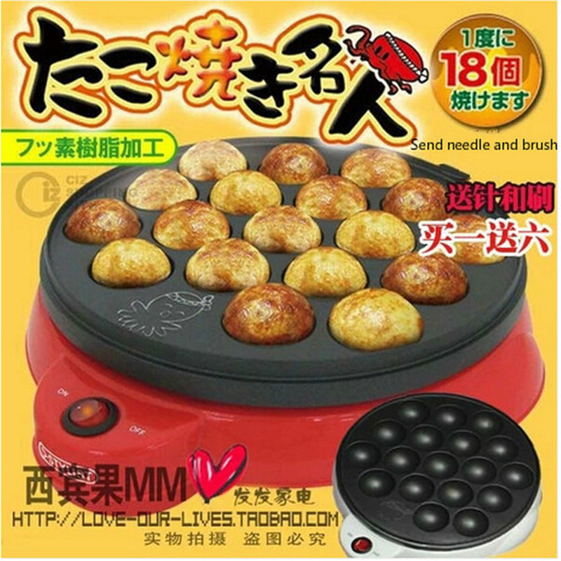 2016 New Arrival Exported Japan Professional Octopus Ball Machine Takoyaki Machine 650W 220V Octopus Ball Maker With 18 holes japanese takoyaki grill stove machine octopus cluster cooking device octopus ball nonstick cooker japan style