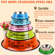 New Dog Cat Bowls Stainless Steel pet bowl Travel For Cats Dogs Outdoor Drinking Water Pet Dish Feeder Tableware