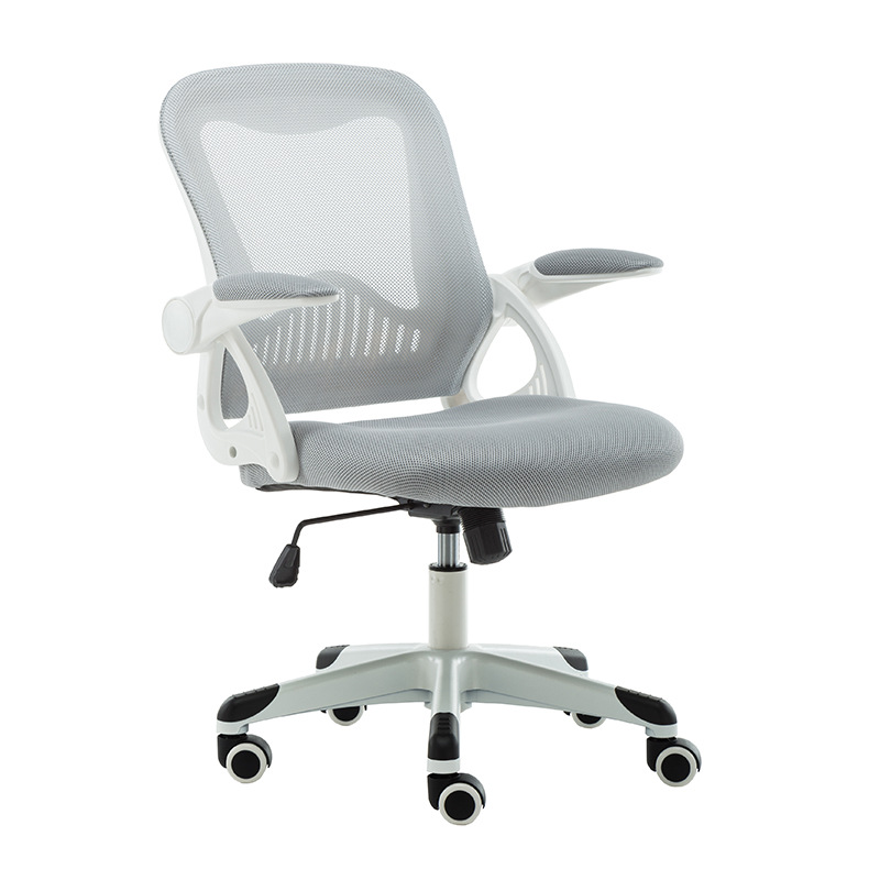 Peachy Us 138 96 30 Off Modern Minimalist Computer Chair Home Student Learning Writing Desk Chair Office Lifting Rotary Seat In Office Chairs From Cjindustries Chair Design For Home Cjindustriesco