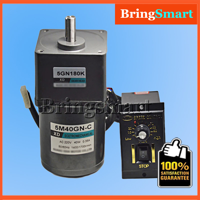 5M40GN-C Single-phase 220V AC 40W Electric Speed Regulation Geared Motor+Speed Controller Reversible Adjustable Speed Reducer 10 50v 100a 5000w reversible dc motor speed controller pwm control soft start high quality