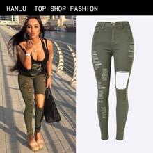 HANLU Brand Clothing Long Jeans High Waist Slim Hole Ripped Army Green Denim Pants Trousers Female Close-Fitting Pants