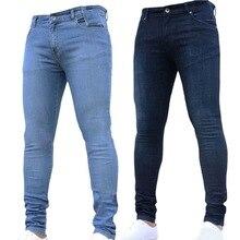 SHUJIN, джинсы размера плюс, обтягивающие, мужские, повседневные, стрейчевые, прямые брюки, джинсы, модные, одноцветные, уличная, тонкие, джинсовые, узкие брюки