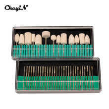 30pcs/set Nail Drill Bits + 13pcs/set Nail Drill Bits Set Manicure and Pedicure Accessories Electric Nail File Nail Tools 73-48