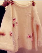 East Gate and Korean heavy Beaded thickened heart letter loose knit sweater
