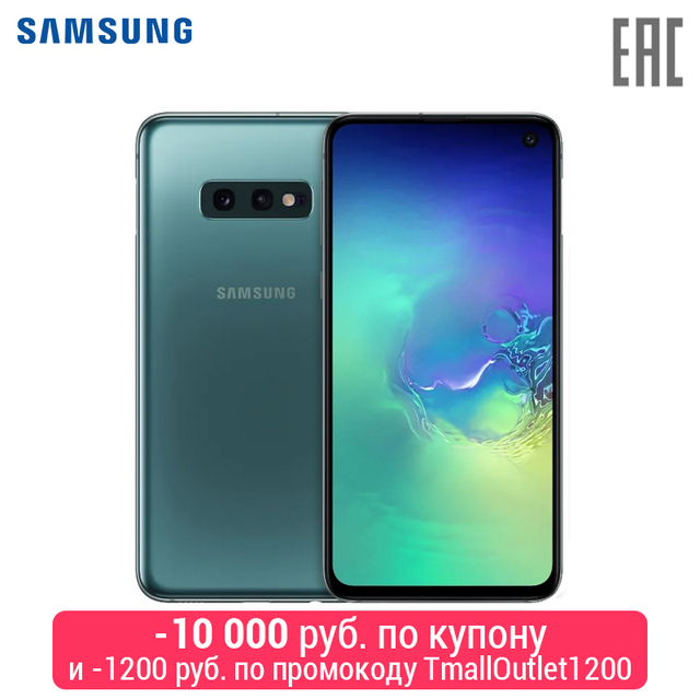 """Смартфон Samsung Galaxy S10e 6+128GB [кликните ниже на """"Получить купон"""", при создании заказа применится скидка, предложение действует с 17 по 23 июня 2019 г., количество купонов и промокодов ограничено]"""