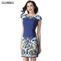 Glorria Women Elegant Colorful Print Slash Neck Short Cap Sleeve Dress Summer Casual Fashion Work Business