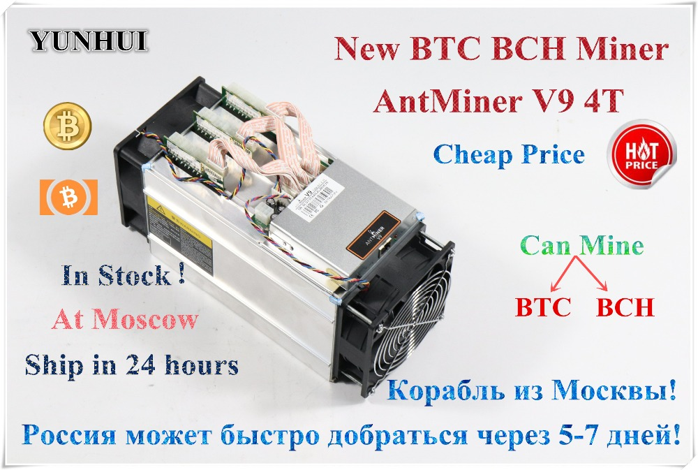 все цены на YUNHUI New AntMiner V9 4T/S Bitcoin Miner (no psu) Asic Miner Newest 16nm Btc BCC Miner Economic than S9 M3 E9
