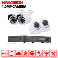 4CH CCTV System AHD 1080N DVR 2PCS Dome IR Indoor And 2pcs 720P Waterproof IR Outdoor