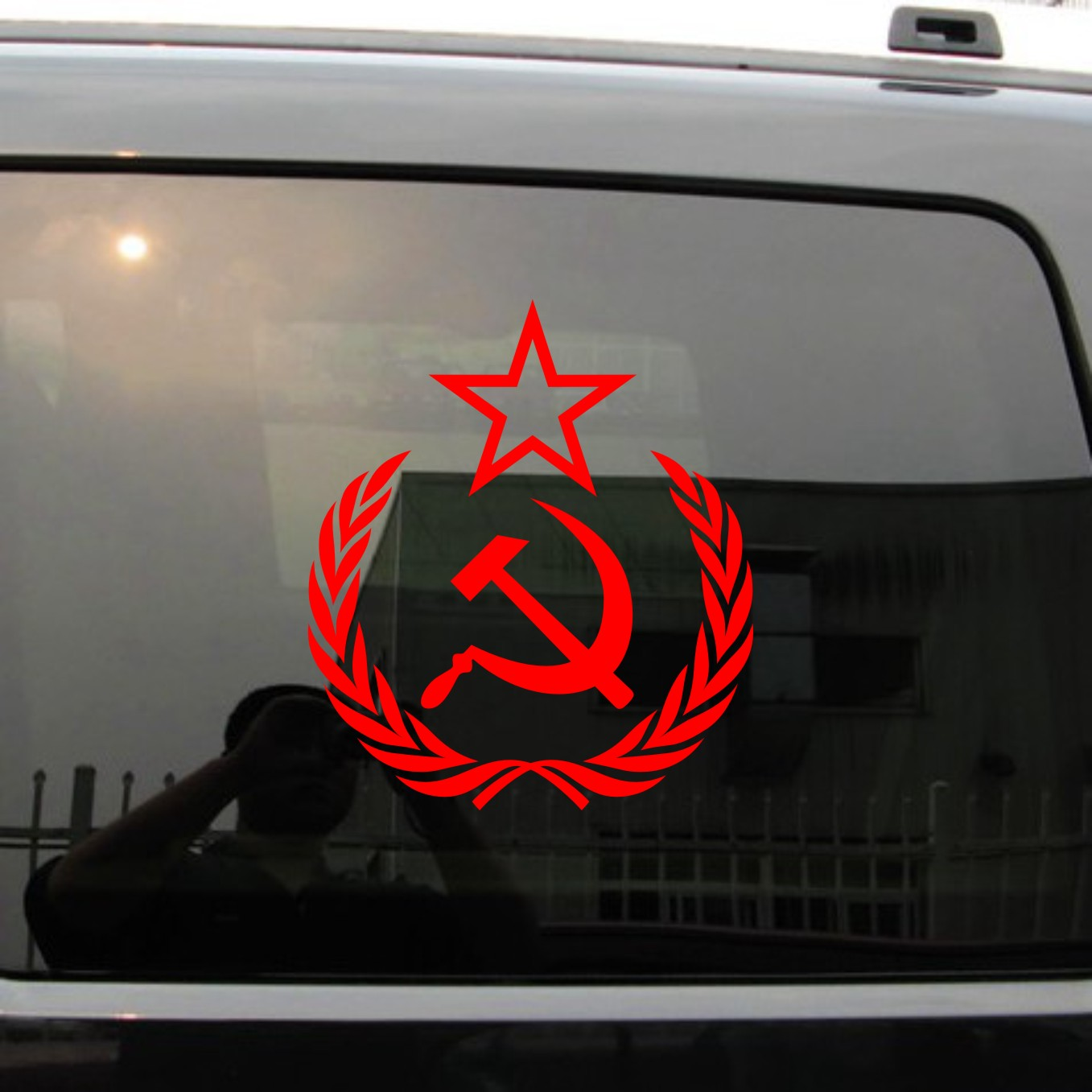 Cccp soviet union hammer sickle russia ussr decal sticker car vinyl pick size color no background
