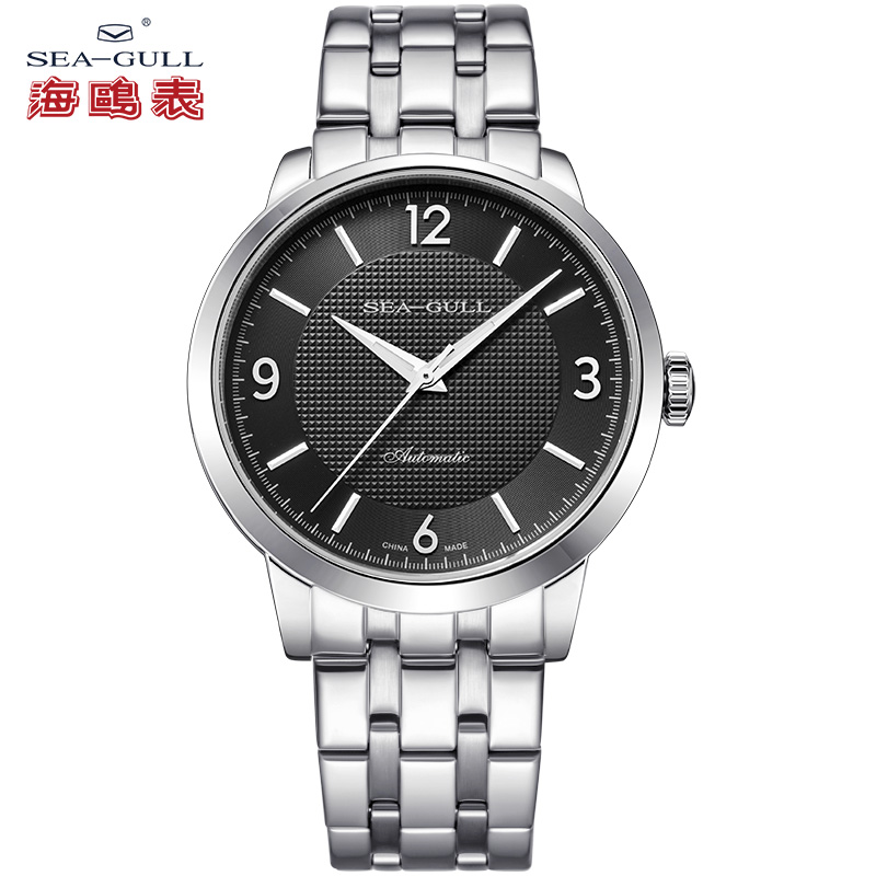 Seagull Stainless Steel Bracelet 41mm Dial 3 Hands Automatic Watch Authentic Sea gull Watch 5106 5107