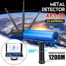 Upgrade Mini Underground AKS Metal Detector 3 Antenna Handhold Gold Detector Long Range Portable Diamond Finder