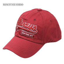 Men Baseball Caps Hat Snapback Hats For Women Washed Vintage Embroidery Bone Male Cap Trucker Casquette Gorras Dad Hat