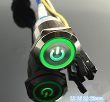 5 set computer Metal LED Power Push Button Switch On-off 5V 12mm 16mm 19mm 22mm Waterproof  with 50cm wire harness power port