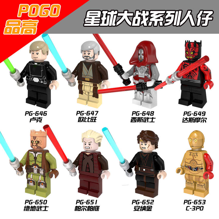 PG8021 Bouwstenen Super Heroes Star Wars Obi-Wan Jedi Knight Sith Warrior Darth Maul C3PO Luke Palpatine Kinderen Gift Speelgoed