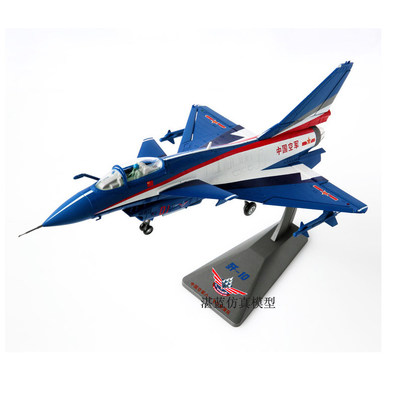Brand New 1/48 Scale Plane Model Toy J10 Firebird Bayi (August 1) Aerobatics Team Fighter Diecast Metal Plane Model Toy For Gift offer wings xx2602 special jc atr 72 new zealand zk mvb link 1 200 commercial jetliners plane model hobby