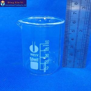 Image 3 - (12 pièces/lot) bécher en verre 50 ml, fournitures de laboratoire, bécher de laboratoire, bécher de bonne qualité, matériau à haute teneur en bore