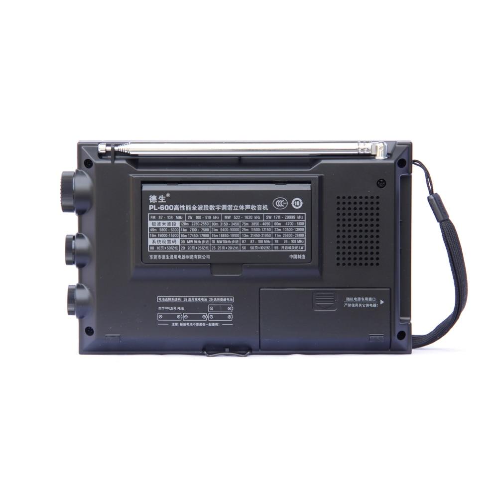 TECSUN PL-600 Rəqəmsal Tuning Tam Band FM / MW / SW-SSB / PLL - Portativ audio və video - Fotoqrafiya 3