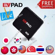 * 2017 * EVPAD 2วินาทีโปรVS HTV Tvpadหุ่นยนต์ทีวีกล่องฟรีสดสิงคโปร์มาเลเซียจีนเกาหลีญี่ปุ่นHDช่องทีวีสื่อเครื่องเล่น