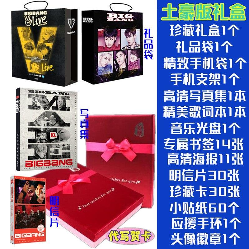 Nouveau kpop BIGBANG garçons/carte postale/Portrait/signet/CD/affiches/Signature photo/autocollant/Support cadeau Collection