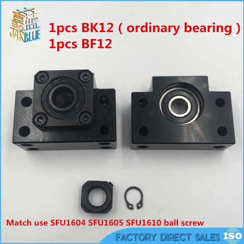 BK12 BF12 Set: 1 pz di supporto BK12 e 1 pz BF12 per la fine per SFU1605 vite a sfere di sostegno XYZ di CNC