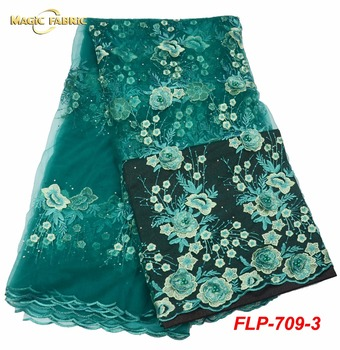 teal Lace Fabric 2018 Fashion Beautiful Elegant African French Lace Fabric High Quality Nigerian Lace Fabrics FLP-709