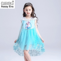 Girl Princess Dress Elsa Chinese Kids Clothes Children S Dresses For Wedding Childclothing Girl Summer Dress
