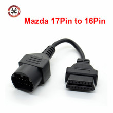 Для Mazda 17Pin до 16Pin OBD2 OBD II кабель Соединительный кабель для Mazda 17 pin Соединительный адаптер