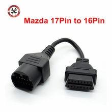 Para mazda 17pin a 16pin obd2 obd ii cabo conector do cabo para mazda 17 pinos conectar adaptador