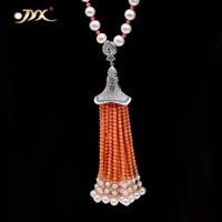 JYX 2019 китайский стиль жемчужное ожерелье из натуральной 8,5 9 мм Белый Пресноводный Культивированный жемчужное длинное ожерелье с коралловой