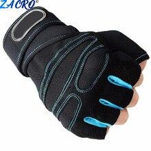 Перчатки для тренажерного зала, тяжелая спортивная гимнастика, перчатки для тяжелой атлетики, бодибилдинг, тренировка, Спортивные Перчатки для фитнеса, для занятий велоспортом#3