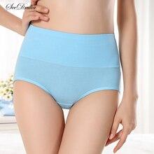 SEEDRULIA Women's briefs Comfortable Cotton High waist under