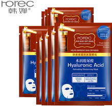 rorec Hyaluronic Acid Mask Depth Replenishment Nourish Anti-Aging Facial Mask Essence Whitening Moisturizing Skin Care laikou mask moisturizing multi effects hydrating sleeping facial mask cream hyaluronic acid anti aging whitening face care