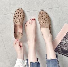 Lato 2019 nowa moda płaskie dno Hollow dwie-noszą płaskie dno buty dla kobiet z zamszu i Slip-on dowód miękkie dno rozmiar 35-40 tanie tanio Dla dorosłych Mieszkania Gumowe Podstawowe BEYARNE Okrągły nosek Na co dzień Pasuje prawda na wymiar weź swój normalny rozmiar