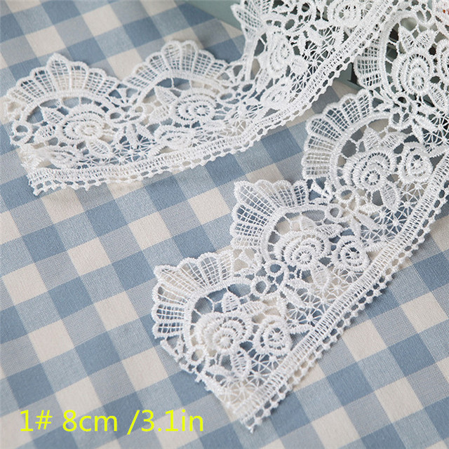 Lace ribbon broderie anglaise coton coupon 3 metre rose