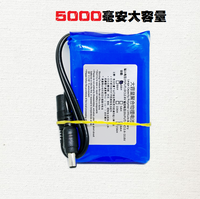 12V lithium battery pack 8000mAh large capacity LED polymer lamp charging 12 volt battery pack general charger