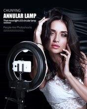 12 inch Photo Video Studio phone 180 LED 5500K 35w Camera Ring Light Lamp