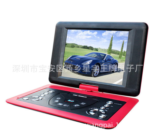 Xingyu ace. Portable TV DVD EVD 18 inch RMVB 1801 new...