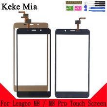 Keke Mia 5.7 Mobile Phone For Leagoo M8  Pro Touch Screen Glass Front Digitizer Panel Lens Sensor Free Adhesive+Wipes