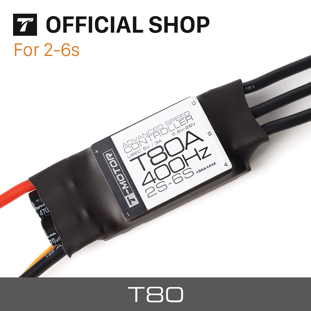 T MOTOR T80A 2 6S 400HZ WITH BEC Brushless Motor Electronic Speed Controller for Multicopter