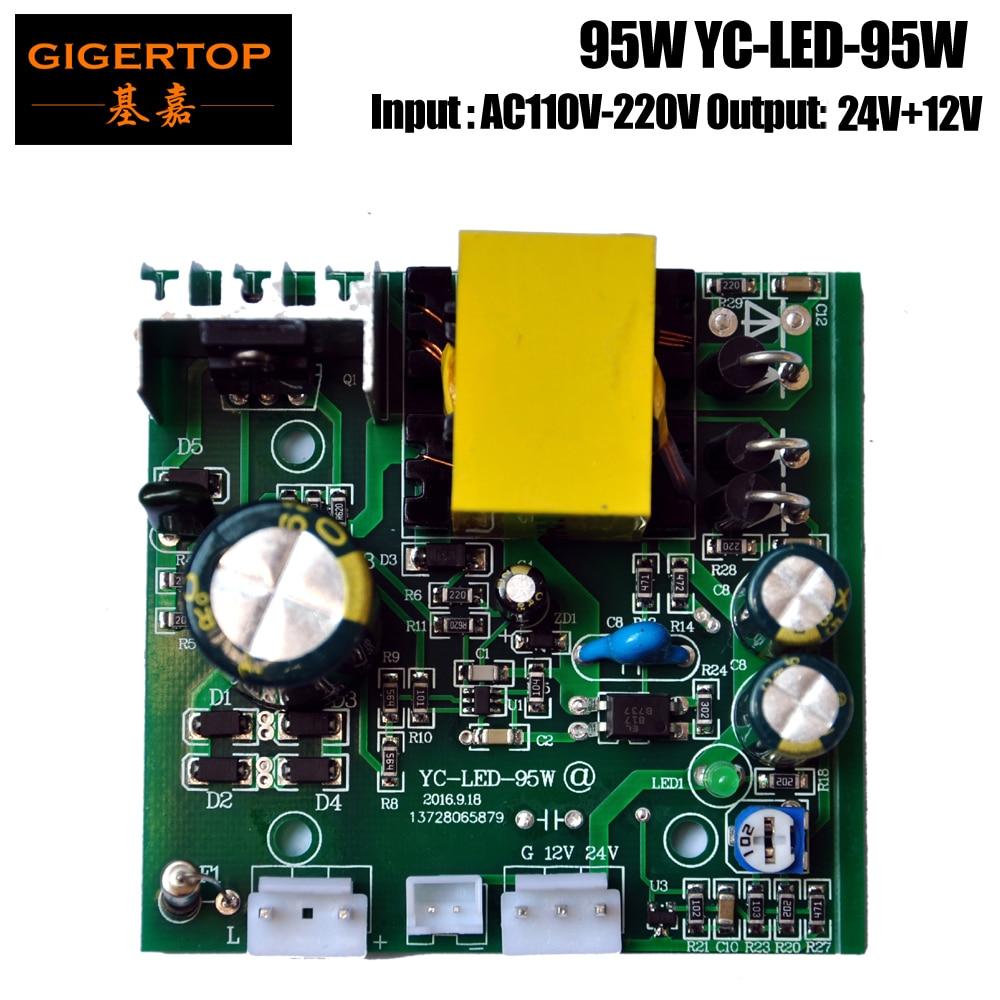 TIPTOP YC LED 95W 7x10W RGBW 4IN1 Mini LED Moving Head Light Power Supply 24V 12V