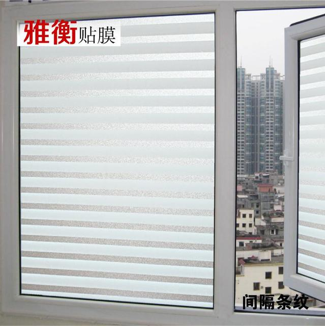 Custom Static Tint Stripes Office Post Pervious To Light Door Anti Collision Window Blinds Gl